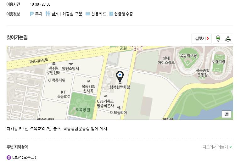 행복한백화점.png